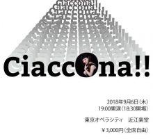 Ciaccona!!