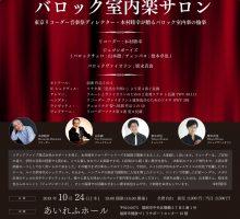 Aria動画・ジュゴンボーイズ福岡へ